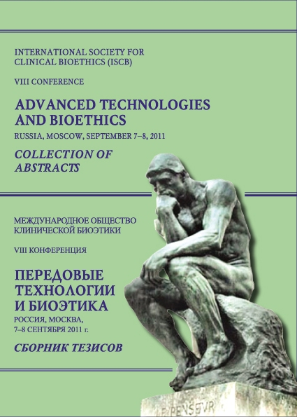"The collection of abstracts of the 8th International Conference of the ISCB ""Advanced Technologies and Bioethics"" is published online"